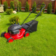 Lawn mower — Stockfoto #5452165