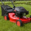 Lawn mower — Stock Photo #5463492