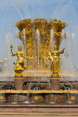 Fountain of Friendship of Peoples — Stock Photo