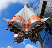 Russian space transport rocket — Stock Photo