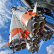 Russian space transport rocket — Stock Photo #5473811