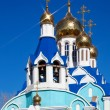 Stock Photo: Cupolas of Russiorthodox church against blue sky.