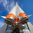 Russian space transport rocket — Stock Photo #5487789