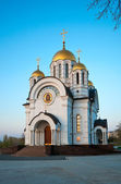 Small Christian orthodox church — Stock Photo