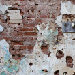 Cracked grunge brick wall background — Stock Photo
