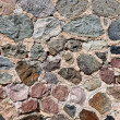 Stone wall abstract background — Stock Photo