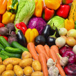 Royalty-Free Stock Photo: Crop of vegetables