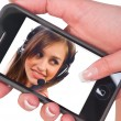 Stock Photo: Mobile phone screen with image