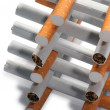Few cigarettes — Stock Photo