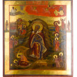 Icon of Orthodox Church — Stockfoto