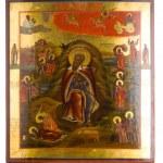Icon of Orthodox Church — Stock Photo #5655884