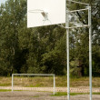 Stock Photo: Sports ground