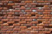 Z czerwonej cegły — Zdjęcie stockowe