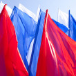 Stock Photo: Flags Russia