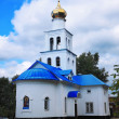 Chapel near to  Tsar barrow, Samara - Stock Photo