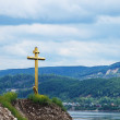 Cross at Tsar Barrow`s top, Samara - Stock Photo