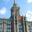 Fragment of the building of City Hall in Yekaterinburg, Russia — Stock Photo