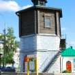 Old water tower in the historical part of Ekaterinburg, Russia — Stock Photo