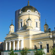 Stock Photo: Holy Trinity Cathedral in Yekaterinburg