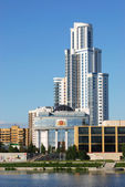 Ekaterinburg cityscape — Stock Photo
