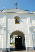 Entry to the Orthodox convent — Stock Photo