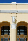 A fragment of the reconstructed facade of the Central Stadium — Stock Photo