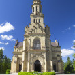 Catholic Church, Vilnius, Lithuania - Stock Photo