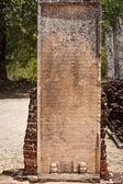Textura de las inscripciones de piedra antigua — Foto de Stock