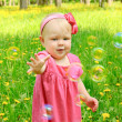 Outdoor portrait of a cute little girl — Stock Photo #5694270