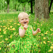 Outdoor portrait of a cute little girl — Stock Photo