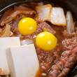Beef with egg quail - Stock Photo