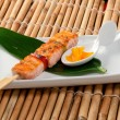 Japanese skewered salmon - Zdjcie stockowe