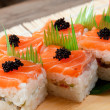 Japanese sushi  Roll made of Smoked fish - Stock Photo
