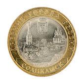 Ruská mince — Stock fotografie