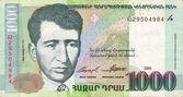 钱钞票-1000 dram — 图库照片