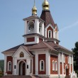 Christianity church — Stockfoto #6278256