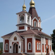 Christianity church — Stock Photo