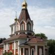 Christianity church — Stockfoto