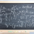 Equations and formulas — Stock Photo