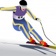 Colored vector illustration of skier — Stock vektor