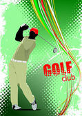 Poster with Golf players. Vector illustration — Stock Vector