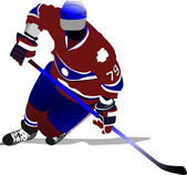 Ice hockey player. Vector illustration — Stock Vector