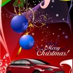 Christmas - New Year — Stock Photo
