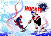 Ice hockey players — Stock Photo