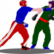 Kickboxing. The sportsman in a position. Oriental combat sports. - Stock Photo