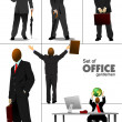 Stock Photo: Big set of office silhouettes. Vector illustration