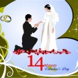 Valentine`s Day  Greeting Card with bride and groom. Vector illu — Foto Stock