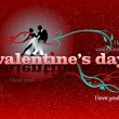 Stock Photo: Valentine`s Day red background with tango pair. 14 February. vec