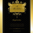 Invitation gold card. Wedding or Valentine`s Day. Vector illustr — Foto Stock