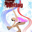 Figure skating colored silhouettes. Vector illustration — Stock Photo